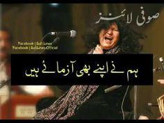 Jab Se tune Mujhy deewana ❤ whatsapp status - YouTube New Whatsapp Video Download, Download Video, Poetry Quotes In Urdu, Love Poetry Urdu, Shayari Love Dard, Sufi Songs, Touch Video, Whatsapp Emotional Status, Nfak Lines