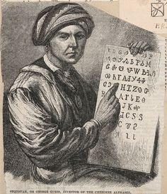 Sequoya (aka George Guess) Inventor of the Cherokee Alphabet