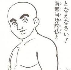 Manga Comics, Anime Art, Stamp, Memes, Funny, Inspiration, Men's Fashion, Nice, Happy