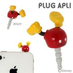 Amazon.com: Plug Apli Disney Character Earphone Jack Accessory (Mickey Legs): Cell Phones & Accessories
