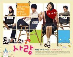 My favorite drama!!!!! <3 Dokko Jin!!