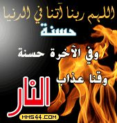 talibatalgannat.com vb showthread.php?t=34875