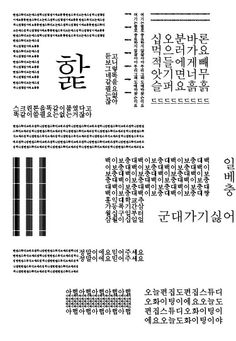 e114a_w3_김민종02