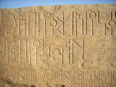 Sabean script carved in the stone of The Temple of the Moon or 'Arsh Bilqis as it is known to the Bedouin population.