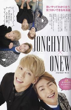 SHINee Jonghyun and Onew Seek Magazine Vol. 4 2014
