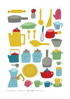 キッチン ツール イラスト에 대한 이미지 검색결과