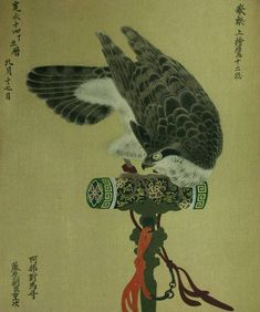One of paintings found in the collection in the Kita-in Temple (Star Hill Collection) near Tokyo