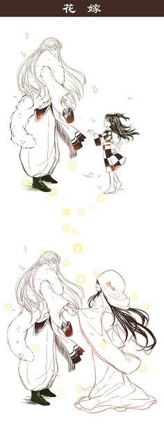 sesshomaru x rin Inuyasha Funny, Rin And Sesshomaru, Inuyasha Fan Art, Inuyasha Love, Inuyasha And Sesshomaru, Anime Love, Anime Suggestions, Butler Anime, Cute Anime Couples