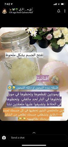 Beauty Care, Beauty Skin, Beauty Hacks, Beauty Tips, Islam Facts, Face Skin Care, Dessert Recipes, Grammar Activities, Yummy Food