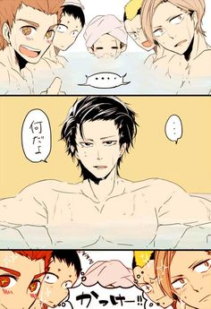 *screams inside my head* KUROO F--- Mom: SHUSH!! YOUR  SISTER IS SLEEPING! Me: BUT! BUT! KUROO IS TOO HOT!! CAN SOMEONE TRANSLATE DIZZZZ ; - ;