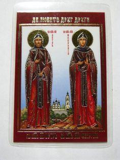 Sts. Peter and Fevroniya #icon #orthodox #pocket icon #Sts.Peter&Fevroniya