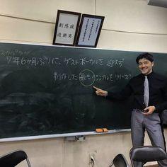 谷中敦 [東京スカパラダイスオーケストラ]さんはInstagramを利用しています:「皆さんもご存知の通り『歌モノ』はスカパラ用語ですね。」 Boys, Instagram, Senior Boys, Sons, Guys, Young Boys, Baby Boy