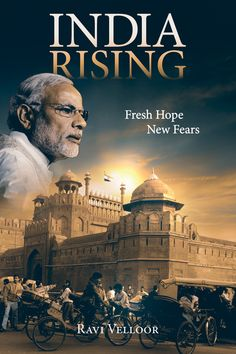 India Rising: Fresh Hope, New Fears