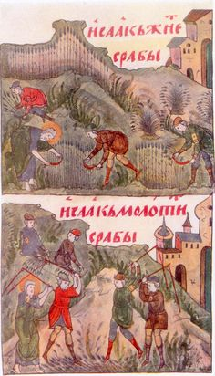 "Illustrating a scene from Genesis 26:12: ""Now Isaac sowed in that land, and reaped in the same year a hundred fold.""  From a manuscript in the Russian State Library, Moscow. Size of original is 22 by 12.7 cm.  vern67.jpg (763×1333)"