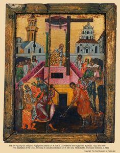 ma Croce, Athos Pantokrator 1600 ca Religious Images, Religious Art, Russian Ark, Church Interior, Best Icons, Byzantine Icons, Orthodox Christianity, Orthodox Icons, Illuminated Manuscript