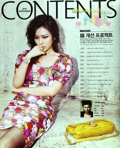 Korean+women%27s+fashion+magazines+-+Singles+September+2010+-+table+of+contents.JPG (733×908)