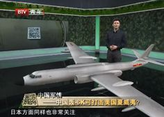 New Bomber Can Nuke US Military Bases, Brags Chinese State Media  Beijing's bellicose rhetoric intensifies  Paul Joseph Watson Infowars.com December 26, 2013 Chinese state media is once again bragging about Beijing's military prowess, touting the fact that China's new H-6K strategic bomber can attack U.S. military bases in South Korea as well as the Japanese mainland using long range nuclear cruise missiles