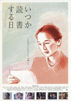 何时是读书天:因孤独而读书,因读书而喜悦。