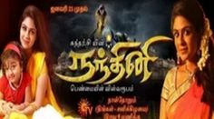 Nandhini 28-02-2017 Sun TV serial. Episode 31 of Nandhini Tamil Serial. Nandhini 28/02/2017. Sun TV serial Nandini 28-02-17 Sun TV serial online. Nanthini 28.02.2017 Sun Television Serial.  Updating in less than 30 minutes, Refresh This Page. :D :P ;)  Updating Soon - after telecast, Refresh This Page Part 01 Part 02 Part 03