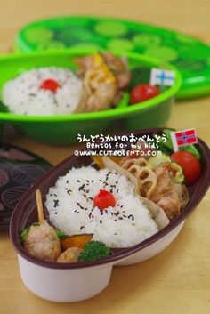 Bentos for my sons   Flickr - Photo Sharing!
