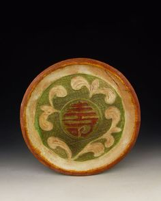 Liao Dynasty tri-colored pottery plate with longevity motif.  遼國 ( 907-1125 )