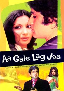 Aa Gale Lag Jaa (1973 film) Old Song Lyrics, Mp3 Song, New Song Download, Bollywood Songs, Indian Movies, News Songs, Movies To Watch, Itunes, Singing