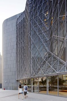 Gallery of Shanghai Hongqiao Performing Arts Center / BAU - 11 - Facade - Cinema Center, Building Contractors, Shop Lighting, Medium Art, Shanghai, Performing Arts, Architecture Design, Photo And Video, Gallery