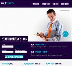 """Pulsurvey, estafa PTC Artículo de mi blog en el que descubro cómo las páginas que """"pagan"""" por ver noticias, como Umfragenews, Circumnews, Fractualites, Pulssurvey y Surveynoticias son auténticas ESTAFAS http://beatrizmarrero.com/umfragenews-circumnews-fractualites-pulssurveys-surveynoticias-estafa/"""