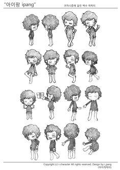 ipang character