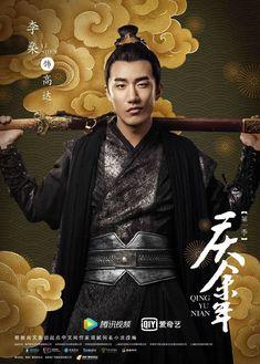 Ma Tian Yu, European Dress, Chinese Movies, Joy Of Life, Chinese Culture, Drama Movies, Asian Actors, Korean Drama, Movie Tv