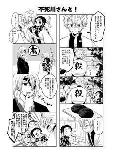 Kimetsu No Yaiba Cómics - Wattpad, Slayer Anime, Anime Demon, Otaku Anime, Anime Comics, Anime Couples, Chibi, Fan Art, Cute