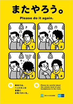 Please do it at home and Please do it again posters from Tokyo subway. Please do it at home and Please do it again posters from Tokyo subway. Japan Graphic Design, Japan Design, Graphic Design Posters, Graphic Design Typography, Graphic Design Inspiration, Japanese Illustration, People Illustration, Digital Illustration, Design Graphique