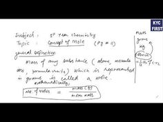 Concept of Mole | Chemistry | Intermediate Part 1 | KYC First | By Prof....