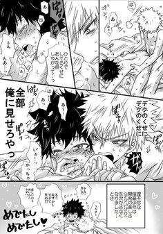 Boku no hero academia || Midoriya Izuku | Bakugou Katsuki | KatsuDeku 9/9