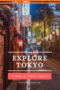 4 Days in Tokyo, Japan - Travel Itinerary complete with what to see, where to go, and how to get around in Tokyo! #japantravel
