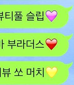 choi_seung_hyun_tttop: Good night Bigbang ❤️  Beautiful sleep💜 _____ brothers❤️ Love you so much💛
