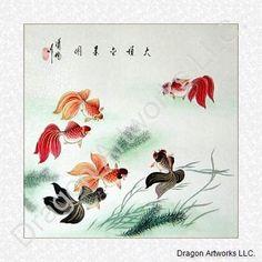 Gold Fish Chinese Brush Painting