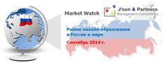 Рынок онлайн-образования в России и мире - Контент и мобильные приложения | ИКТ Аналитика на json.tv
