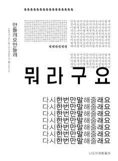 t212_KUb_박은선_w10_02_a