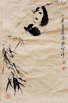 Watercolour. Panda