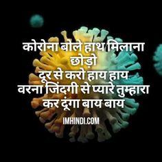 Coronavirus DP Whatsapp Status Corona Hindi Shayari