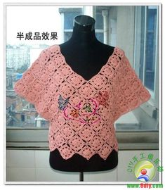 Crochet motif cardi