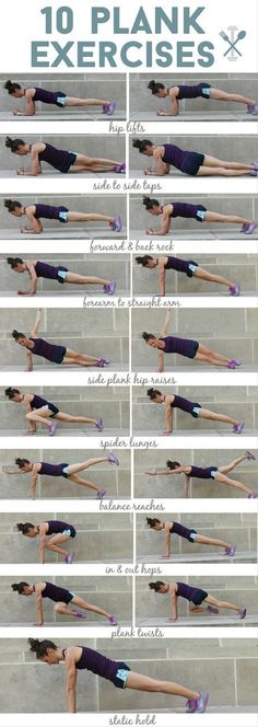 TEN different ways you can plank for a full body workout! Complete tutorial at physicalkitchness...