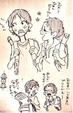 Midousuji Sakamichi Yowamushi No Pedal, Kevedd, Otaku, Akira, Manga Anime, Cute Babies, Book Art, Creatures, Fan Art