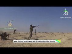 Operação do Hezbollah contra o ISIS no Iraque l Nínive - 02.11.2016