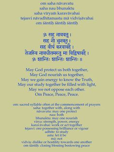 Sanskrit Prayers and Mantras Sanskrit Quotes, Vedic Mantras, Hindu Mantras, Yoga Mantras, Yoga Quotes, Chakras, Sanskrit Language, Gayatri Mantra, Learn Hindi