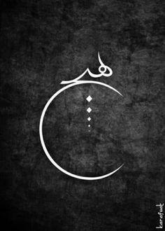 ♡ Arabic Calligraphy Tattoo, Arabic Calligraphy Art, Islamic Art Pattern, Pattern Art, Body Art Tattoos, Small Tattoos, Tatoos, Persian Tattoo, Tattoo Muster