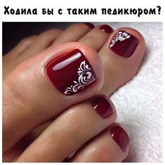 Toe Nail Designs First Show Zehe Nagel Designs Erste Show 2019 Toe Nail Designs First Show 2019 - Burgundy Nail Designs, White Nail Designs, Burgundy Nails, Red Burgundy, Toe Nail Color, Toe Nail Art, Nail Colors, Pretty Toe Nails, Cute Toe Nails