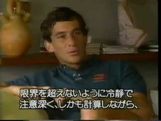 Ayrton Senna Fovever - A Vida em Angra dos Reis - Parte 2 de 5