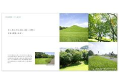 環境共生型・大規模マンション広告 パンフレット(コンセプトブック)01